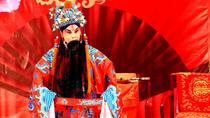 5-Hour Beijing Evening Tour Including Peking duck dinner, Beijing, Theater, Shows & Musicals