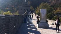 8-Day Classic Private China Tour Combo Package to Beijing, Xi'an and Shanghai, Beijing, Multi-day ...