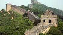Beijing Group Coach Day Tour: Explore Juyongguan Great Wall and The Forbidden City including Lunch, ...