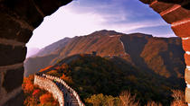 Private 2 Day Beijing Tour Including Mutianyu Great Wall And Longqing Gorge, Beijing, 4WD, ATV & ...