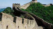 Private 2-Day Beijing with Great Wall, Forbidden City, Beijing, Private Sightseeing Tours