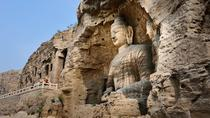 Private 2-Day Datong Tour, Datong, Private Sightseeing Tours