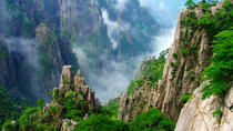Private 2-Night Huangshan Tour Combo Package, 黄山