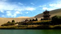 Private 3-Day Silk Road Tour Including Dunhuang and Jiayuguan, Dunhuang, Private Sightseeing Tours