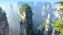 Private 3-Night Zhangjiajie Tour, Zhangjiajie, Multi-day Tours