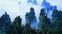 Private 4-Night Zhangjiajie Photography Tour Combo Package, Zhangjiajie, Private Sightseeing Tours