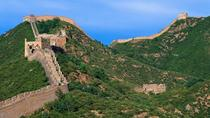 Private 5-Day Tour: Beijing and Chengdu, Beijing, Multi-day Tours