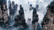 Private 5-Day Tour Combo Package: Zhangjiajie Exploration Including Tianmen Mountain and Fenghuang, ...