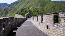 Private Beijing Airport One Day Layover Tour Including Mutianyu Great wall, Beijing, Layover Tours