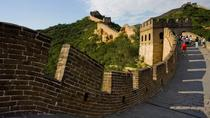 Private Beijing Day Trip Including Badaling Great Wall And Ming Tomb, Beijing, 4WD, ATV & Off-Road ...