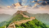 Private Beijing Day Trip Including Mutianyu Great Wall And The Sacred Way, Beijing, 4WD, ATV & ...