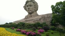 Private Changsha Day Tour: Yuelu mountain, Yuelu Academy And Orange Island, Changsha, Private ...