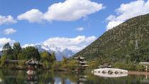 Private City Tour of Lijiang Including Lunch, Lijiang, null