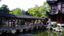 Private City Tour of Shanghai including Lunch, Shanghai, Bike & Mountain Bike Tours
