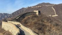 Private Day Tour of Juyongguan Great Wall and Sacred Way from Beijing, Beijing, Bus & Minivan Tours