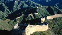 Private Day Tour of Mutianyu Great Wall from Beijing including Lunch, Beijing, Private Day Trips