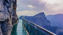 Private Day Tour: Tianmen Mountain and Tujia Folk Customs Park Discovery , Zhangjiajie, Private ...