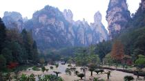 Private Day Tour to Zhangjiajie Fairy Stream by Cycling, Zhangjiajie, Private Sightseeing Tours