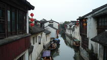 Private Day Tour: Tongli Water Town from Shanghai including Lunch, Shanghai, Private Day Trips