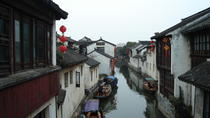 Private Day Trip: Tongli Water Town from Shanghai with Lunch, Shanghai, Private Day Trips