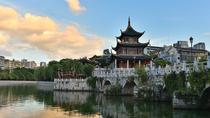 Private Guiyang Day Tour Including Jiaxiu Pavilion And Qingyan Ancient Town, Guiyang, 4WD, ATV & ...