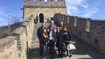 Private Mutianyu Great Wall Tour With English Speaking Driver, Beijing, 4WD, ATV & Off-Road Tours
