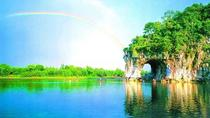Private one day Guilin City Tour Including Elephant Trunk Hill, Fubo Hill And Reed Flute Cave,...