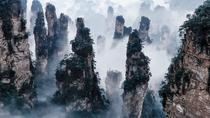 Private Tour: 5-Day Zhangjiajie Exploration Including Tianmen Mountain and Fenghuang, Zhangjiajie,...