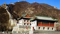 Small-Group Beijing Coach Day Tour: Badaling Great Wall and Jade Gallery Visit including Lunch,...
