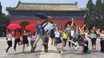 Small-Group Coach Tour: City Highlights of Beijing including Lunch, Beijing, Bus & Minivan Tours