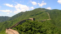 Small-Group Ming Tomb and Mutianyu Great Wall Tour from Beijing, Beijing, Private Sightseeing Tours