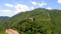 Small-Group Ming Tomb, Mutianyu Great Wall Tour with Silk Museum Visit from Beijing, Beijing, Day ...