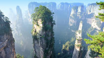 Zhangjiajie Private 4-Day Tour: Tianzi and Yuanjiajie Mountains, Zhangjiajie, Private Day Trips