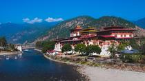 Bhutan Tour Package, Paro, Multi-day Tours