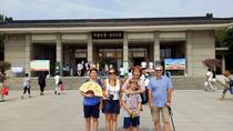 2-Day Private Tour of Xian Discovery, Xian, Private Sightseeing Tours