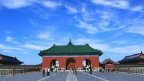 Half Day in Beijing: Temple of Heaven and Hongqiao Market, Beijing, Market Tours