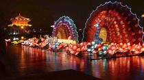 Lunar New Year Celebration: 3-Hour Private Tour of Lantern Festival At Xi'an Tang Paradise, Xian