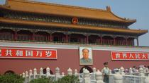 Private 2-Day Beijing with Great Wall of China and City Highlights , Beijing, Private Sightseeing...