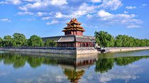 Private 2-Day Beijing with Great Wall of China and City Highlights , Beijing, Private Sightseeing ...