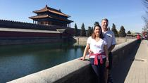 Private Customizable Forbidden City Day Tour in Beijing, Beijing, Cultural Tours