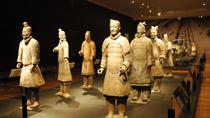 Xi'an Group Tour: Discovery of China's First Emperor, Xian, Cultural Tours