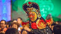 Best Sichuan Opera Show in Chengdu, Chengdu, Opera