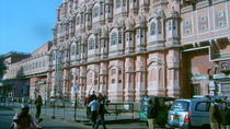 Private Jaipur City Tour: Amber Fort, City Palace, Jantar Mantar, Hawa Mahal and Birla Mandir, ...