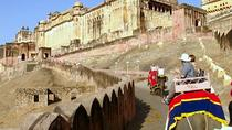 Private Transfer From Agra To Jaipur, Agra, Private Transfers