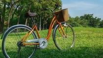 Central Park Bicycle Rental, New York City, Bike & Mountain Bike Tours