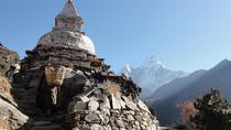 Everest Panorama Trekking holiday, Kathmandu, Multi-day Tours