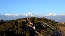 Nagarkot Guided Day Trek from Kathmandu , Kathmandu, Day Trips