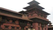 Bhaktapur and Kathmandu Cultural Tour, Kathmandu, Cultural Tours