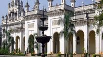 Guided Museums Day Tour in Hyderabad, Hyderabad, Historical & Heritage Tours