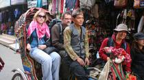 3-Hour Thamel Sightseeing Tour by Rickshaw in Kathmandu, Kathmandu, Walking Tours